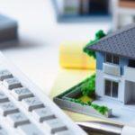 住宅ローン 借り換え 手数料
