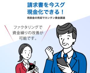 資金調達.com